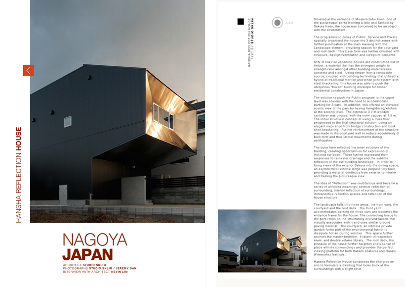 Edition29 U2013 Housed, An IPad Based Architectural Magazine Interviews Kevin  Lim On His Design Thoughts And Processes With Regards To Hansha Reflection  House.